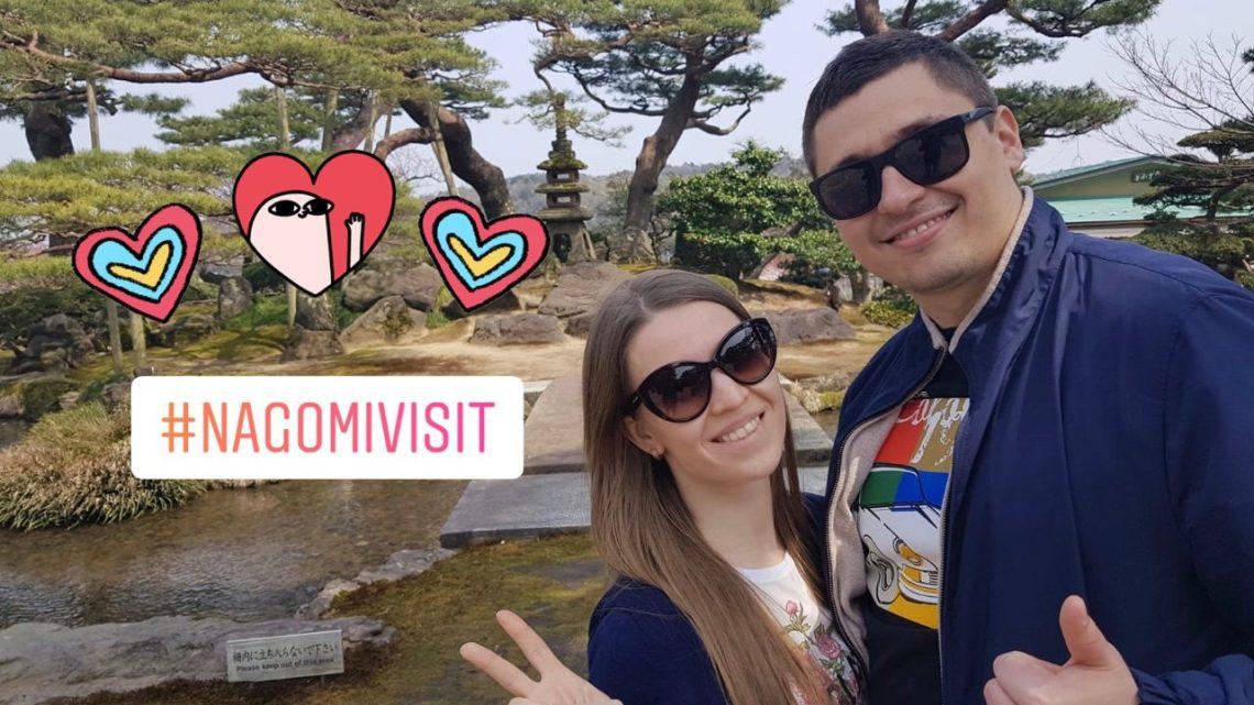 Nagomi visit Japan- theturtletrip